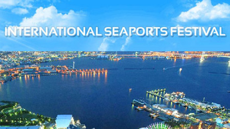 Vung Tau to host Int'l Seaports Festival