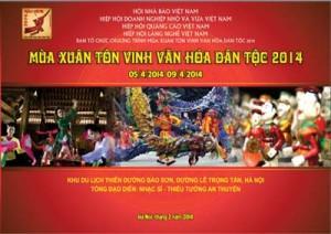Festival highlights national cultural values