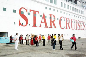 Ha Long to welcome 21 five-star Superstar Cruise ships