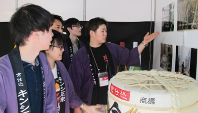 """Cool Japan"" festival held in Ho Chi Minh City"