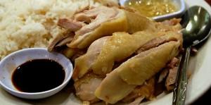 Vietnamese Mint Chicken