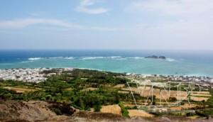 Phu Quy Island