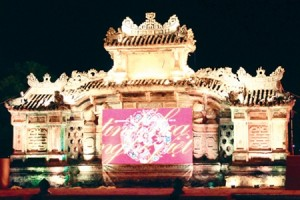 Hue illuminates royal palace gate